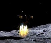Посадка на Луну космического корабля