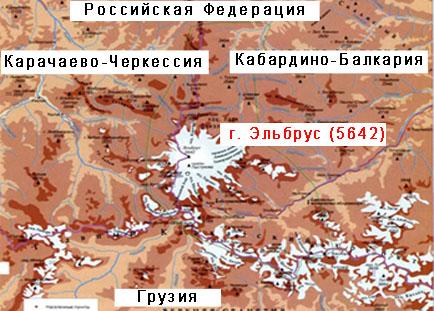 Высочайшая гора России