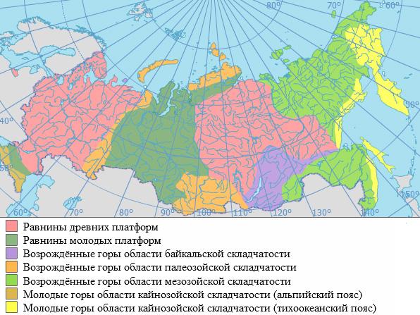 Сейсмически активные зоны России.