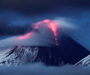 Вулканические горы