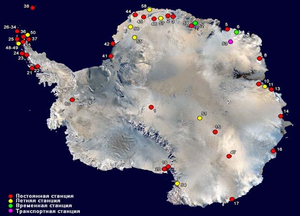Карта антарктических станций