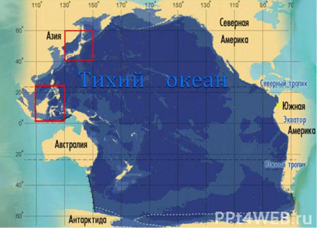 Границы Тихого океана.